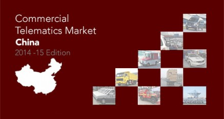 2014-15 Commercial Telematics Market: China